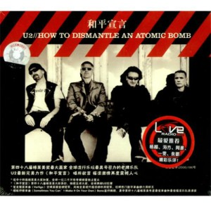 U2+How+To+Dismantle+An+Atomic+Bom+414250